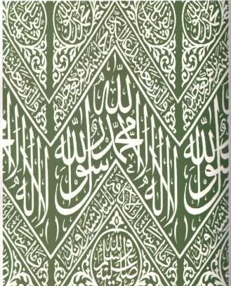 Prophets%20mosque%20curtains5.JPG