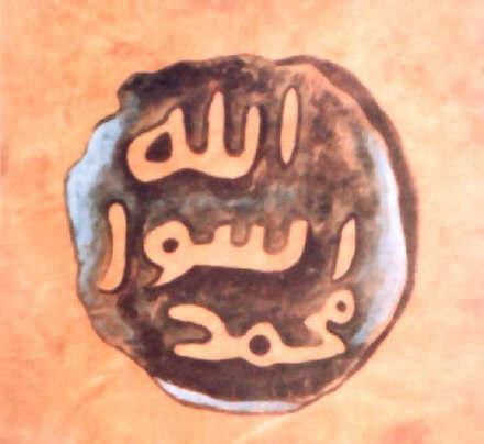 Image result for seal of the prophet