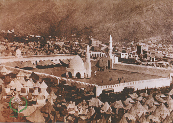 Islamic Historical Picture Gallery Masjid Khayf -